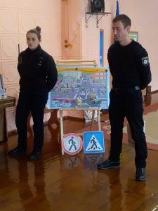 Зустріч з патрульною поліцією